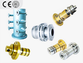 Rotary joint for metallurgical industry